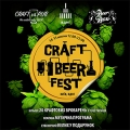 Craft Beer Fest 2016 Kyiv