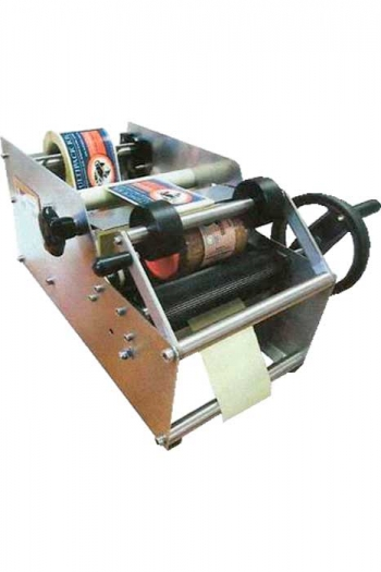 Manual Bottle Labeling Machine,